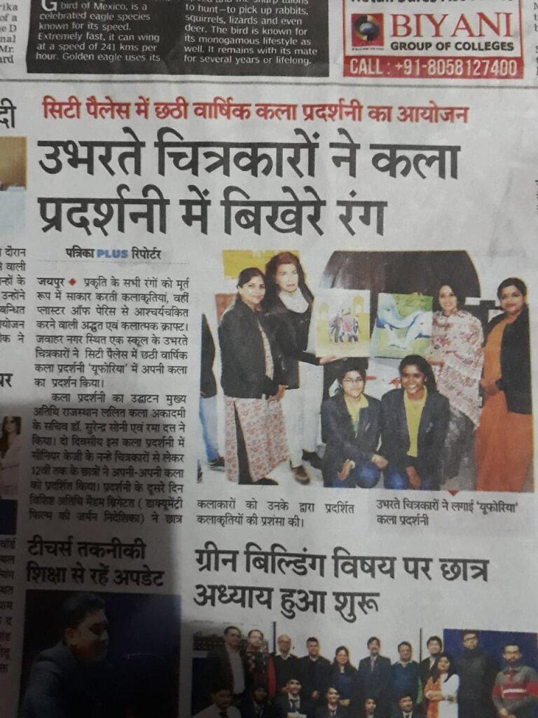 CityPalaceSchoolProjectJaipur.jpeg